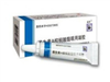 维生素A棕榈酸酯眼用凝胶(兹养)