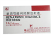 重酒石酸间羟胺注射液