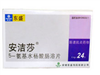 5-氨基水杨酸肠溶片