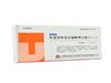 阿莫西林克拉维酸钾分散片(2∶1)