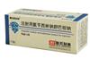 注射用氨苄西林钠舒巴坦钠(强力安必仙 )