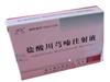 盐酸川芎嗪葡萄糖注射液(奥福)
