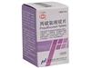 丙硫氧嘧啶片(华南牌)