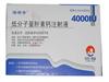 低分子量肝素钙注射液(博璞青)