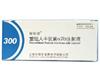 注射用重组人白介素-2