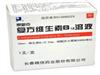 复方维生素B12溶液