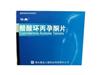 醋酸环丙孕酮片(华典)