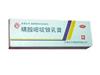 磺胺嘧啶银软膏