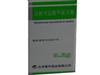 注射用盐酸甲氯芬酯