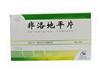 克林霉素磷酸酯凝胶(克逗)
