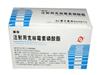注射用克林霉素磷酸酯(曼奇)
