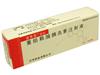 重组赖脯胰岛素注射液