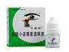 硫酸小诺霉素滴眼液(千里明)