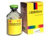 人凝血酶原复合物(普舒莱士)