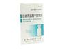 注射用鹽酸平陽霉素
