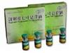 注射用七叶皂苷钠