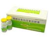 醋酸去氨加压素注射液