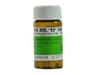 硝酸甘油片(京益)