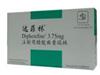 茶碱葡萄糖注射液(安菲林)