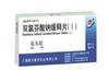 双氯芬酸钠缓释片(Ⅰ)(依尔松)