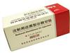 注射用还原型谷胱甘肽