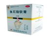 鱼石脂软膏(信龙)