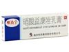 硝酸益康唑乳膏(唯达宁)