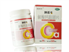 碳酸钙咀嚼片