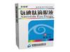 氨碘肽滴眼液(舒视明)