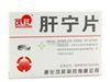 肝宁片(茂祥)
