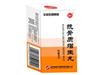 抗骨质增生丸(999)