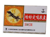 蛤蚧定喘胶囊