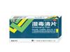 湿毒清片(诺鑫)