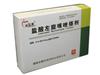盐酸左旋咪唑搽剂(冕益康)