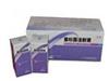 紫杉醇注射液(紫素)