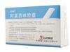 阿莫西林胶囊(石药)