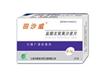 盐酸左氧氟沙星片(田沙威)