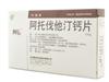 阿托伐他汀鈣片(阿樂)