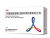 酪酸梭肠球菌三联活菌片