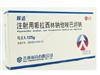 注射用哌拉西林钠他唑巴坦钠(邦达)