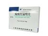 硫酸羟氯喹片