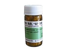 硝酸甘油片