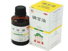 碘甘油(信龙)