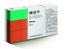 格列喹酮片