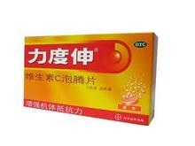 力度伸泡腾片(橙口味)