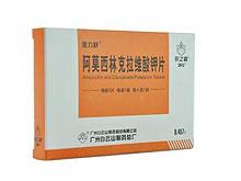 阿莫西林克拉维酸钾片(7:1)