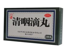 清咽滴丸(松栢)
