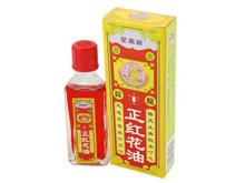 正红花油(星嘉坡)