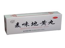 麦味地黄丸(同仁堂)(大蜜丸)