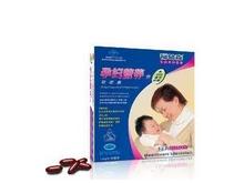 孕妇营养素软胶囊;